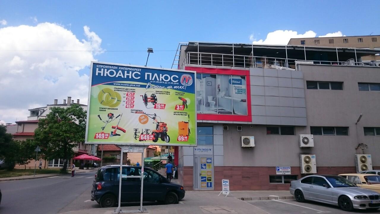 НЮАНС ПЛЮС и SILK PLASTER