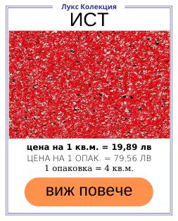 Колекция Ист / East копринена мазилка SILK PLASTER течен тапет Силк Пластер