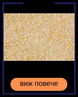 Колекция Виктория / Victoria копринена мазилка SILK PLASTER течен тапет Силк Пластер
