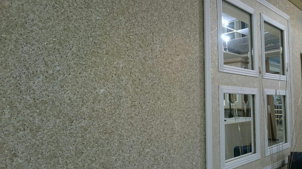 Японска мазилка SILK PLASTER къде да купя в Стара Загора