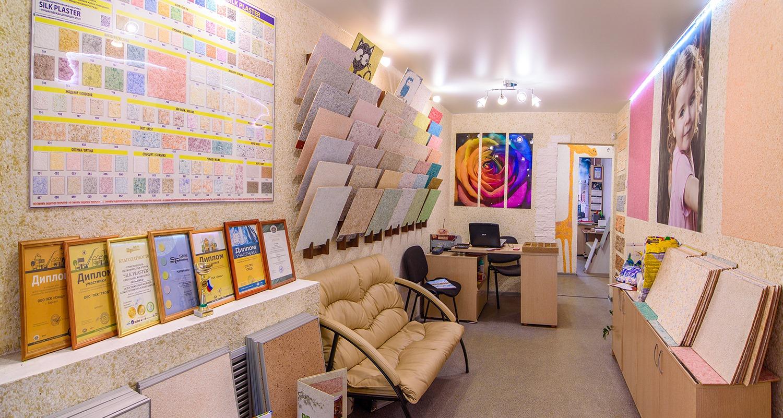 Магазин за течни тапети SILK PLASTER в България